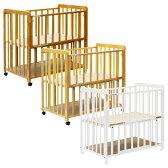 ベビーベッド ミニ ベビーベッド 棚板付き ミミ ベビーベット ミニベッド 赤ちゃん ねんね 小さいサイズ 部屋 ヤトミ
