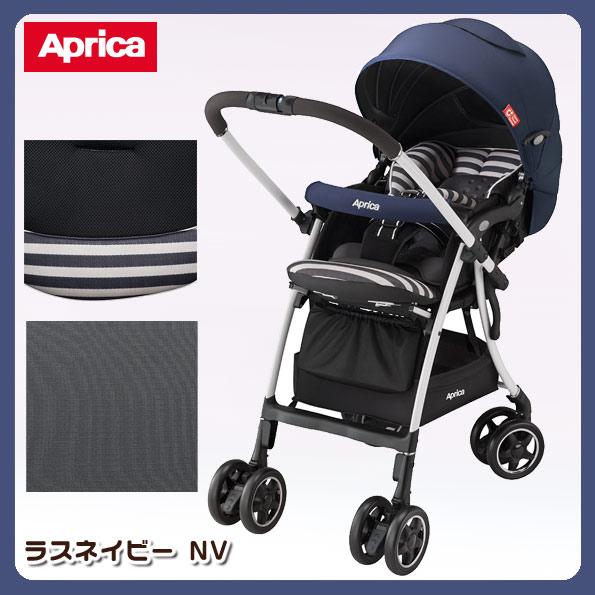 アップリカ ラクーナ AD ラスネイビー NV キャリートラベルシステム   抱っこ紐とセットで使える A型ベビーカー ベビーカー【929712】【xx10】:赤ちゃんデパート