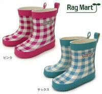【ママ割P5倍!※要エントリー】ラグマート(RAG MART) レインシューズ 子供用長靴【1631547】