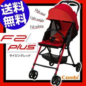 コンビ F2プラスAD-300【115024】ライジングレッド