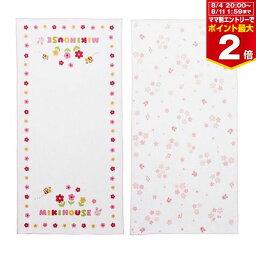 ミキハウス ガーゼタオルセット(2枚組)【46-8339-380】08 ピンク うさぎ