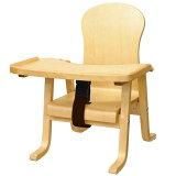 【B品わけあり】 ヤトミ 木製ローチェア テーブル付 ナチュラル