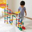 限定値下げ♪ 知育玩具 3才 4才 5才 おもちゃ 遊具 子供 孫 誕生日 コロコロスライダー133 ビビットタイプ k...