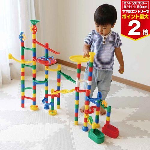 知育玩具3才4才5才おもちゃ遊具子供孫誕生日コロコロスライダー133ビビットタイプkids xx10  プレゼント