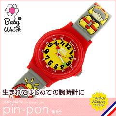 pin-pon 消防士