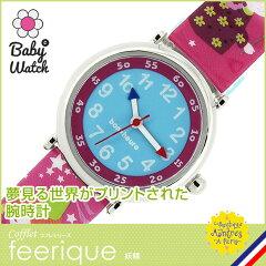 feerique 妖精