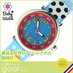 goal ゴール
