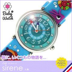 sirene 人魚