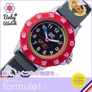 【ベビーウォッチ/babywatch】F1子ども用3Dレリーフベルト腕時計「ザップ」/ZAPformule1【babywatchベイビーウォッチ子供用子ども用キッズウォッチ時計ギフトパリ】【楽ギフ_包装】