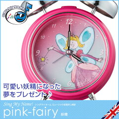 pink-fairy 妖精