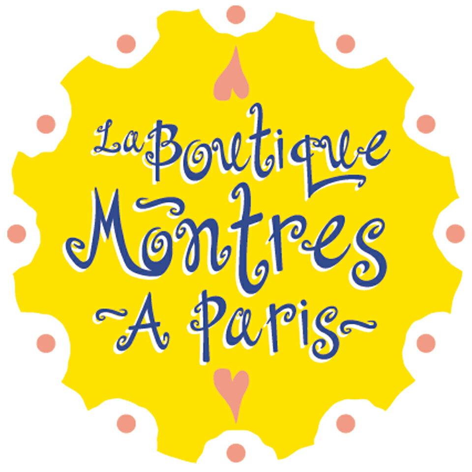 La Boutique Montres A Paris