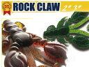 """パワーワーム独自の""""味と匂い""""がターゲット!!新生甲殻類です。マルキュー/エコギア rockcraw..."""