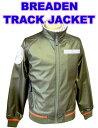 ●BREADEN/ブリーデン オカッパリトラックジャケット