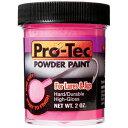 使い方はとても簡単!ジグヘットのヘッドを塗装する Pro-Tec POWDER PAINT/パウダーペイント