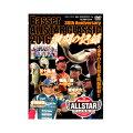【DVD】つり人社BasserALLSTARCLASSIC2016激闘の記録バサーオールスタークラシック