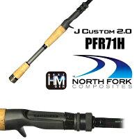 ノースフォークコンポジットPFR71HNorthForkCompositesJCustom2.0Jカスタムピッチン&フリッピン