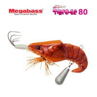 メガバスエイトポッドタコーレ80Megabass8PODTACOLE