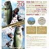 【予約受付中】 琵琶湖南湖ピンポイントマップ&ウィードマップ 大仲正樹 奥村哲史
