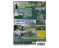 【DVD】つり人社ソラドリ琵琶湖北湖長谷川耕司