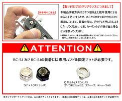 【在庫限り30%OFF】スタジオコンポジットRC-SJコンプリートスロージギング用ハンドルダイワ/シマノ用