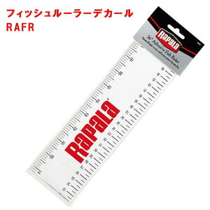 RaPaLa/ラパラ フィッシュルーラーデカール/RAFR
