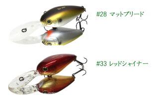 ハイドアップクランクベイトHU-300HIDEUPCRANKBAIT【2】