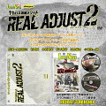 【DVD】名光通信社デプススタイルプレミアム4デカバス攻略メッソドリアルアジャスト22枚組+dpesニュース
