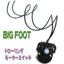【BACKLASH/バックラッシュ 楽天店】【バス釣りなどの釣り具通販】BIG FOOT/ビッグフット ト...