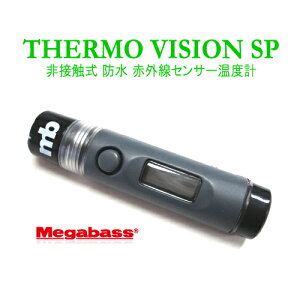 Megabass/メガバスTHERMO VISION SP/サーモヴィジョンSP mb :BL…