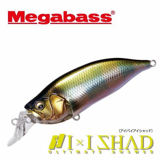 ルアー・フライ, ハードルアー  TYPE-3 Megabass IXI SHAD 1