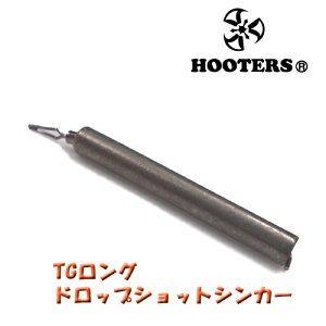 【メール便可】【 22%OFF 】HOOTERS フーターズ TG LONG DROPSHOT…