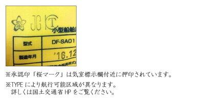 ダイワオートインフレータブルライフジャケットDF-2007DAIWA【桜マークAタイプ】【1】