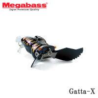 メガバスガッタエックスMegabassGatta-X