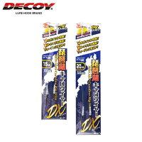 デコイ琵琶湖キャロワイヤーDX15cm20cm【WL-07】DECOYBIWAKOCarikunaRigWireDX