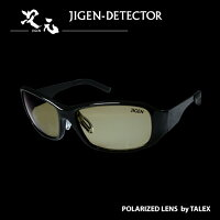 JIGEN/次元DETECTOR/ディテクターミラーコートVer.
