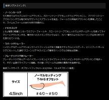 オーエスピードライブシャッド4.5inchECOモデルバックラッシュ別注カラーOSPDoLiveShad
