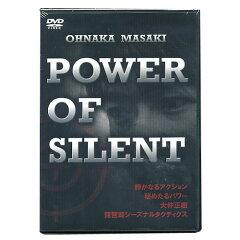 琵琶湖シーズナルタクティクス【DVD】BRUSH POWER OF SILENT/パワーオブサイレント 大仲正樹