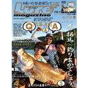 デジタルコンテンツ通販専門店ランキング13位 【月刊誌】 ルアーマガジン Lure magazine 4月号