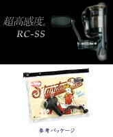 スタジオコンポジットRC-SSスピニング用ハンドルFITノブMサイズstudiocomposite