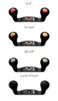 【アウトレット】スタジオコンポジットRC-DCプラスXL29ノブ104mmシマノ用studiocomposite