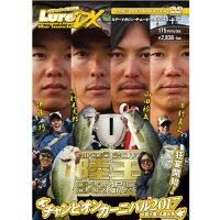 【DVD】内外出版ルアーマガジンザ・ムービーDXVol.27陸王2017チャンピオンカーニバル