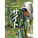 デジタルコンテンツ通販専門店ランキング8位 【月刊誌】 ルアーマガジン Lure magazine 8月号