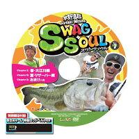 【DVD+BOOK】水野浩聡スワァグソウルSWAGSOUL名光通信社