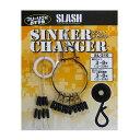 スラッシュ シンカーチェンジャー SL-210 SLASH SINKER CHANGER