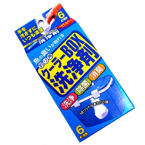 ゴールデンミーン GM クーラーBOX洗浄剤