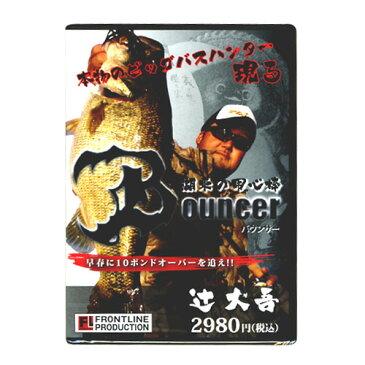 【取り寄せ商品】【DVD】FRONTLINE Bouncer バウンサー 辻大吾 【KT11102】