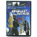 【DVD】アクティ SEABASS INITIATE/シーバス イニシエイト Vol.1