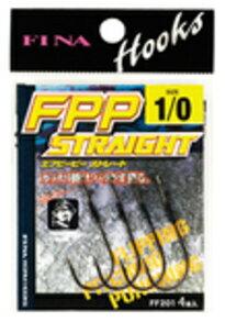 ガッチリ掛け バラさず獲るFINA/フィナ FPPストレート/FF201