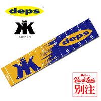 デプス×キムケンメジャーシートバックラッシュ別注Deps