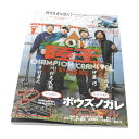 デジタルコンテンツ通販専門店ランキング16位 【月刊誌】 ルアーマガジン Lure magazine 1月号